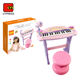 wholesale electric organ instrument music piano for children
