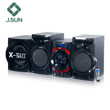 DM-8212 200W Best Hi Fi sub home stereo speaker system
