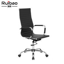 Factory Price True Designs Luxury Executive PU Leather Chairs Armchair Office