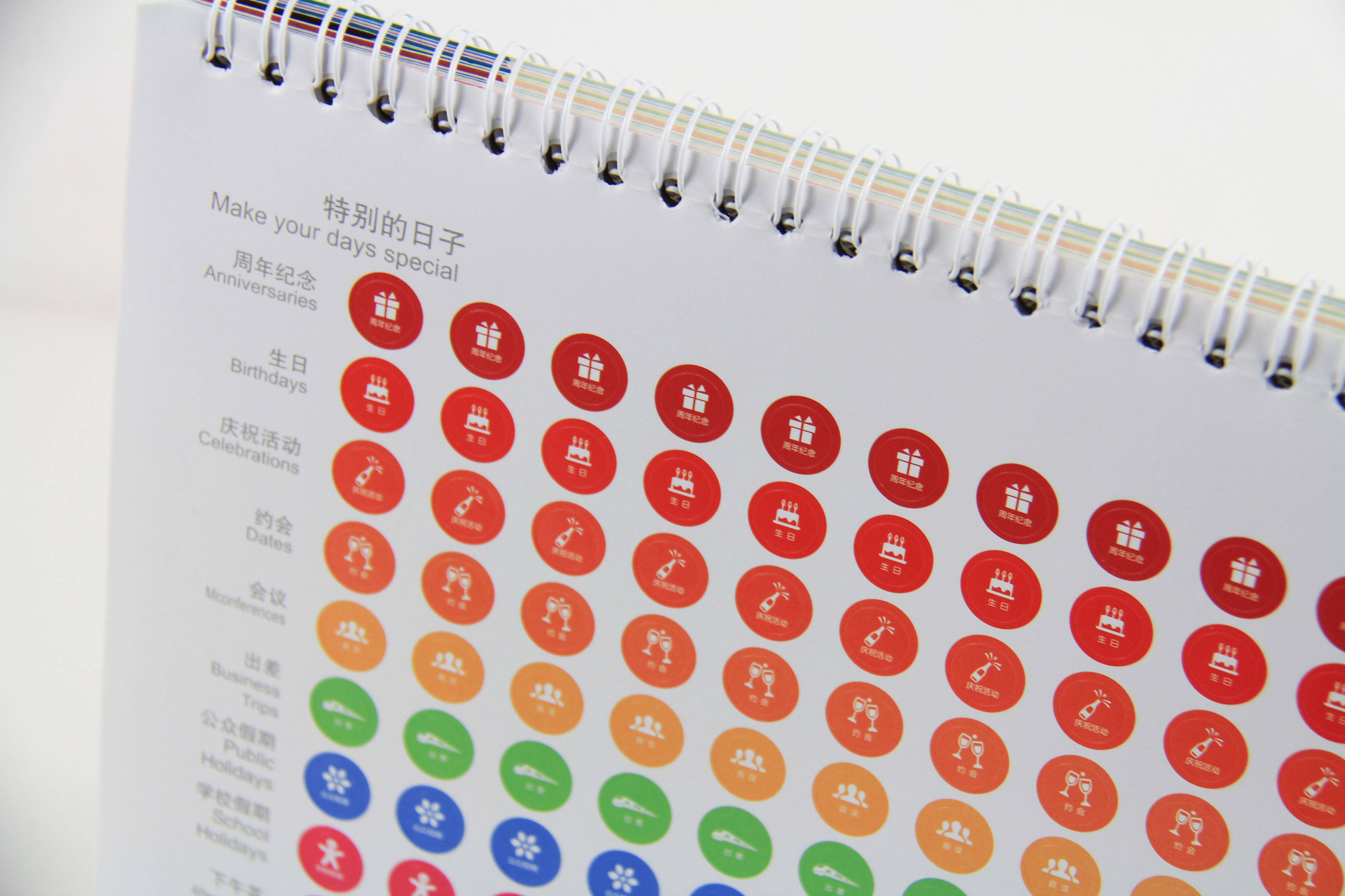 календарь без цифр фото собой представляют