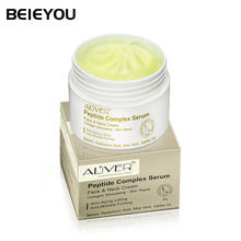 Beieyou Natural Organic Face Skin Care Collagen Anti-Aging Face Cream Polypeptide Hydrating Face Firming Cream