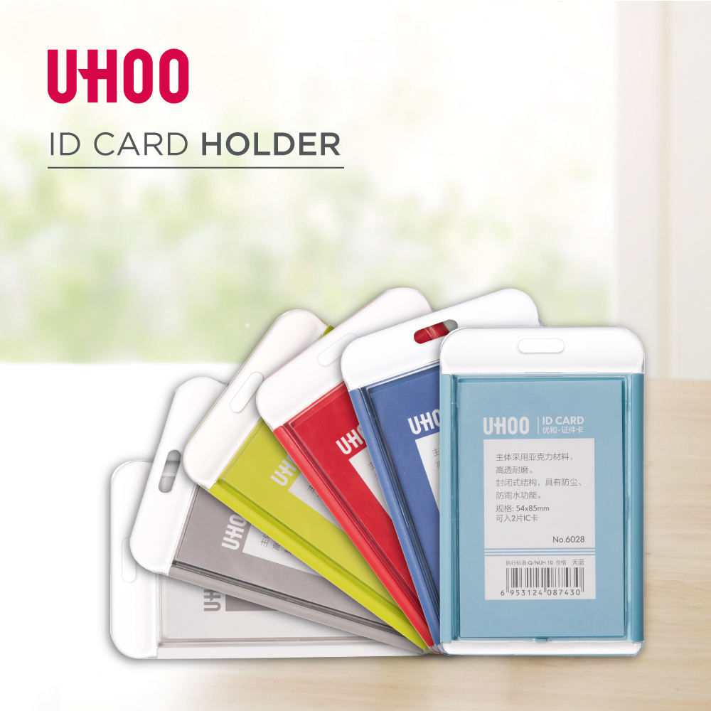 Popular professional vertical acrylic ID card holder