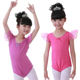 Wholesale Child Girls Gymnastics Leotards Ballet Costume Cotton Kid Flutter Sleeve Leotard For Dance Wear Q1073