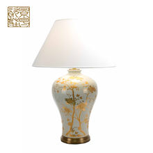 Retro porcelain flower pottery reading lamp study table lamp porcelain light
