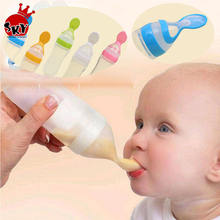 90ML Lovely Safety Infant Baby Silicone Feeding Bottles With Spoon silicone Feeder Food Rice Cereal Bottle For Best Gift