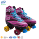 China factory wholesale popular high quality 4 wheel skating shoes durable quad roller skate for kids and adults