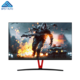165Hz Desktop PC Monitor 25 Inch Full HD Computer Gaming Monitor DC 12V