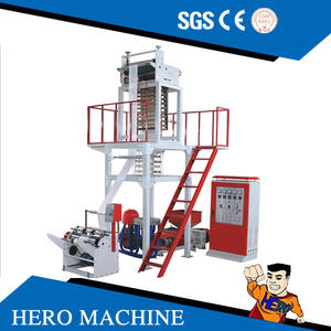 plastic extruder film blowing machine product single layer stretch film machines