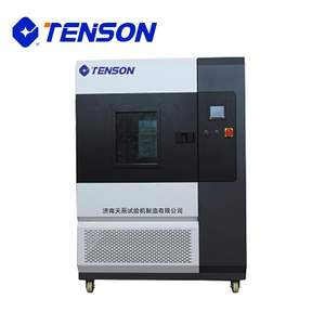 Formaldehyde Emission Testing Machine FD-1