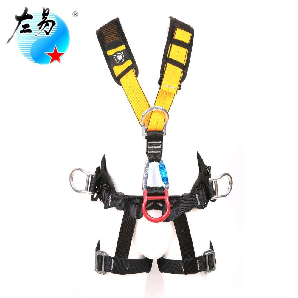 T4XB FULL BODY SAFETY HARNESS BACKPACK ON SALE