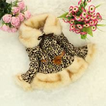 fancy thick winter wholesale kids clothes for girls