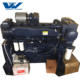 Motor Boat Hot Sale High Speed 2500rpm 250hp Weichai Motor Boat Engine