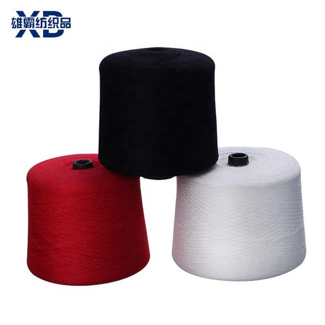 viscose ring spun yarn can be customized for direct sale by color manufacturers 54 rayon 18 nylon 28 polyester Core spun yarn