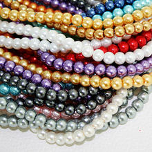 Wholesale Cheap Round Ball Loose Glass Pearl Spacer Bead 6mm White Black Green Red Indigo Mixed For Jewelry Making Craft DIY