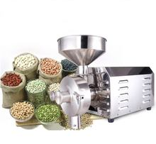 commercial grain corn mill grinder maize milling machine