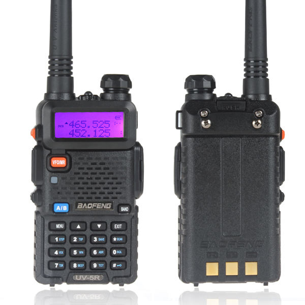 <span class=keywords><strong>Vhf</strong></span>/uhf dual band programmierbare 2-way radio uv-5r baofeng