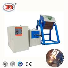 10kg 20kg 50kg 100kg 150kg 200kg Metal Melting Electric Furnace For Copper/Aluminum/Steel/Iron