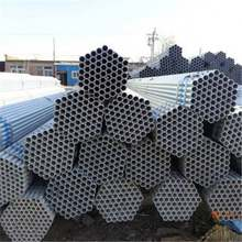 Hot Selling Products Astm Construction Scaffolding Heavy Gauge Steel Pipes