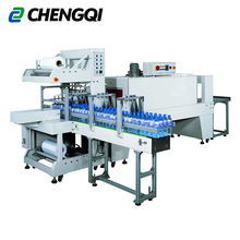 Bottle Shrink and Seal wrap Machine