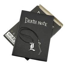 Wholesale New School Large Writing Journal 20.5cm14.5cm A5 College Ruled Black Death Note Book