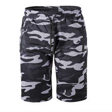 Factory Wholesale  Military Camouflage Cargo Army Camo Rude Loose Elastic  Mens Shorts Pants