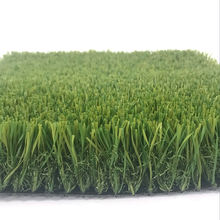 Free Sample W shape Artificial Lawn Grass Turf Synthetic Carpet For Garden