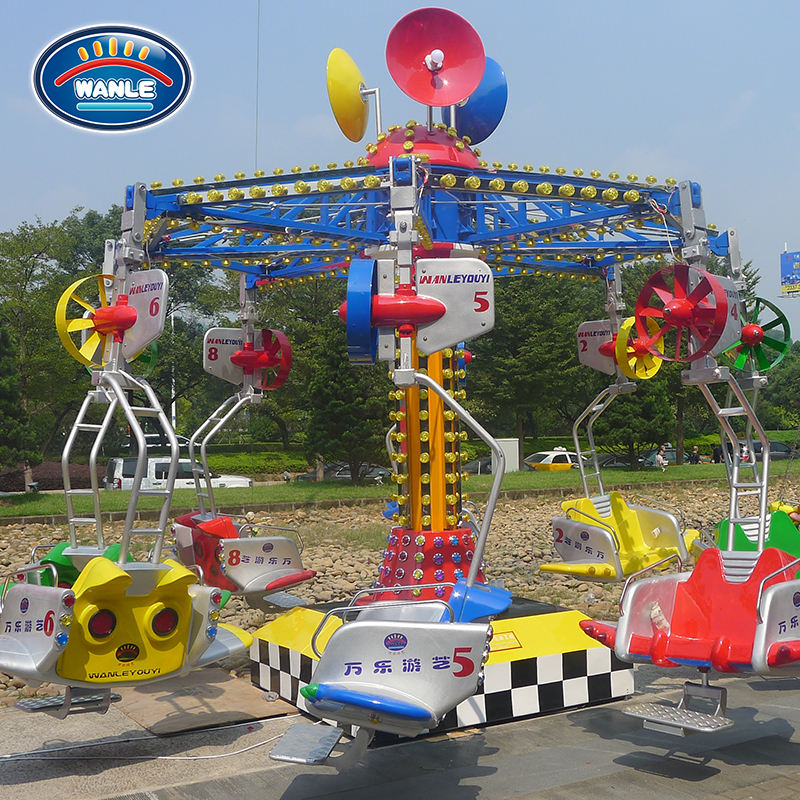 Frp Steel [ Chair ] Amusement Rides Manufacturer Flying Chair