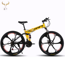Full suspension aluminum mountain bike folding bicycle 26 inch/21 speed folding bicycle for adult/hot sale mountain bike folding