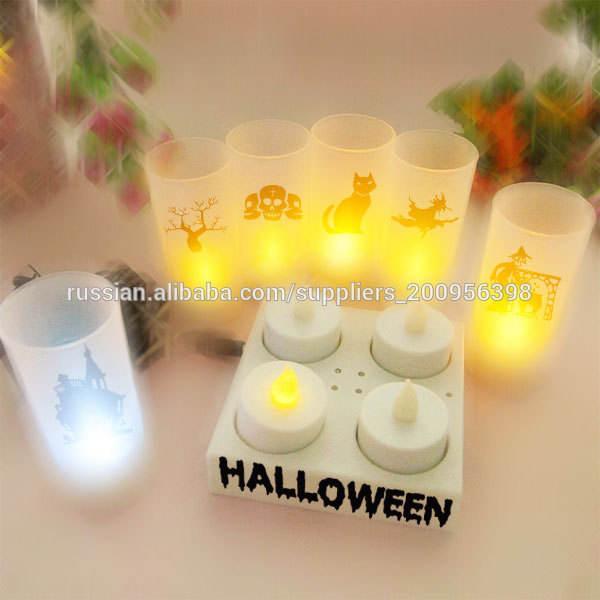 Хэллоуин украшения идеи Аккумуляторные свечи мы можем конструировать тема Хэллоуин логотип для вас