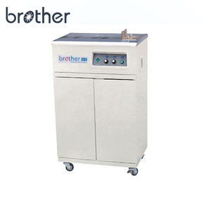 Brother SM06S Smart Draagbare Pp Strip Perfect Omsnoeringsmachine, Binding Machine
