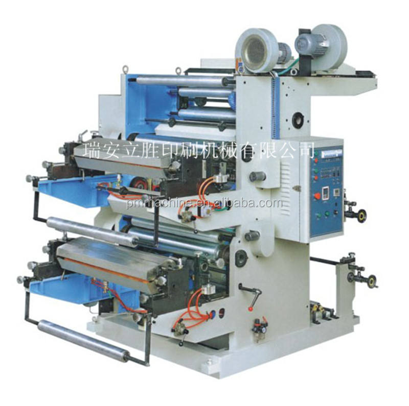 Plastic Bag Printing Machine Price 2 Colors Plastic Shopping Bag Flexo Printing Machine Price