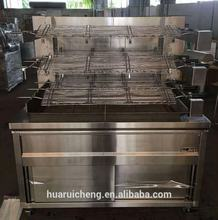 Restaurant large charcoal gas chicken grill machine for sale