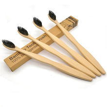 private label eco friendly biodegradable wooden toothbrush bamboo