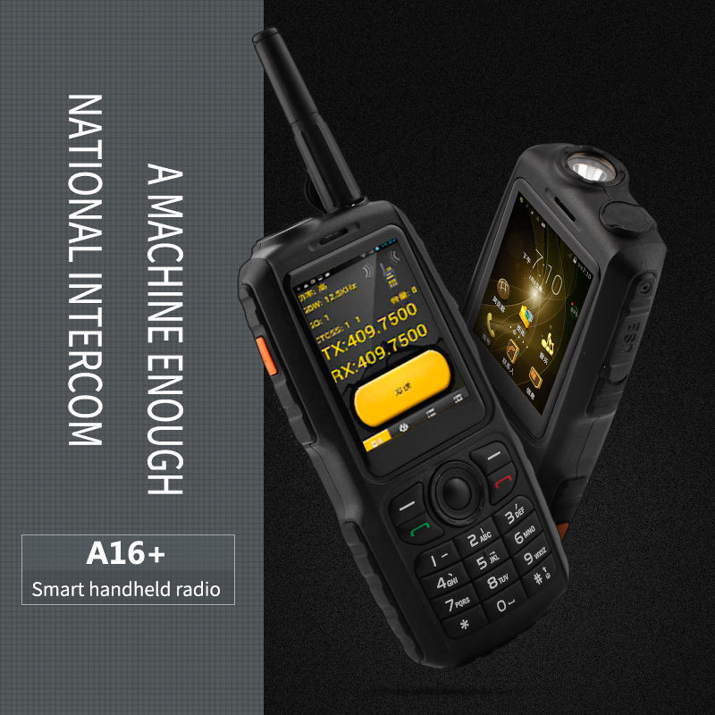 <span class=keywords><strong>2</strong></span>.4 Inch HD Screen Dual SIM Card UHF Walkie Talkie Quad band GSM entsperrt handy A16 +