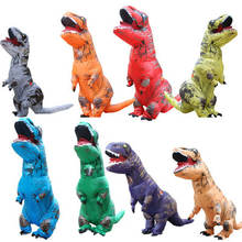 Cheap adult and kid t rex inflatable dinosaur costume blow up dinosaur halloween costumes