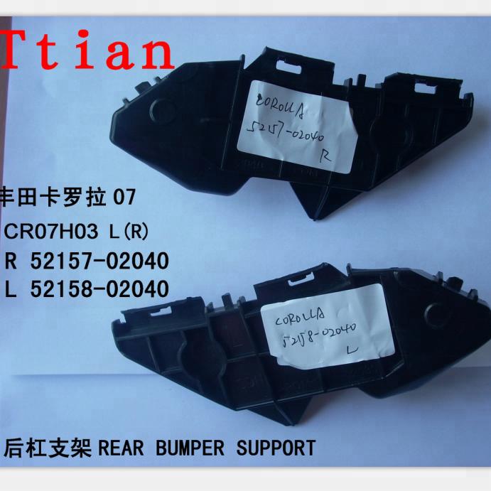 FRONT BUMPER 5210260270 Genuine Toyota BRACKET SUB-ASSY RH 52102-60270