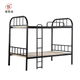 low price dormitory used metal bunk bed KD structure metal bed board