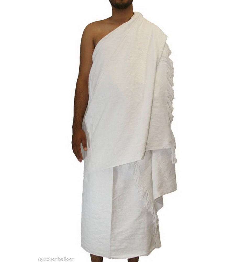 Buy direct from China free market expanding ihram hajj cotton towel