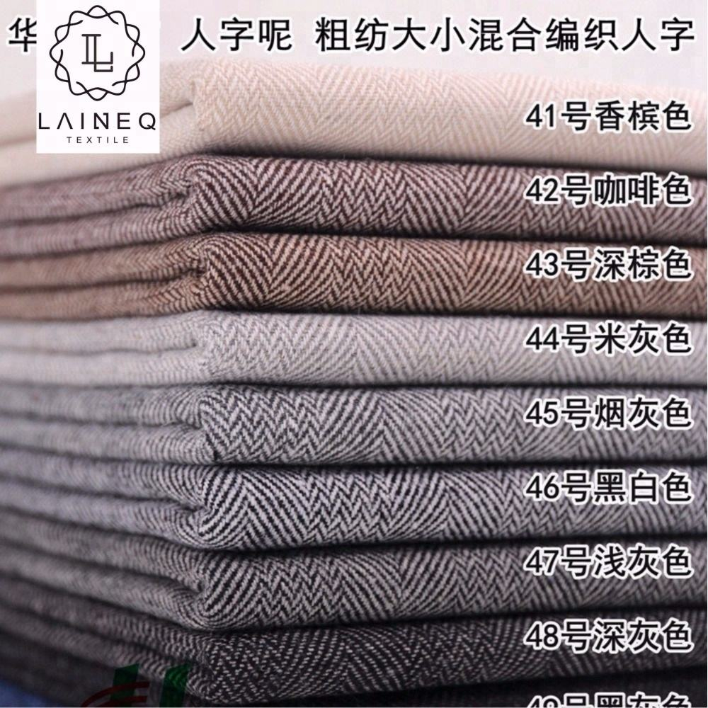 factory price rib herringbone blended woven thin melton wool suit fabric