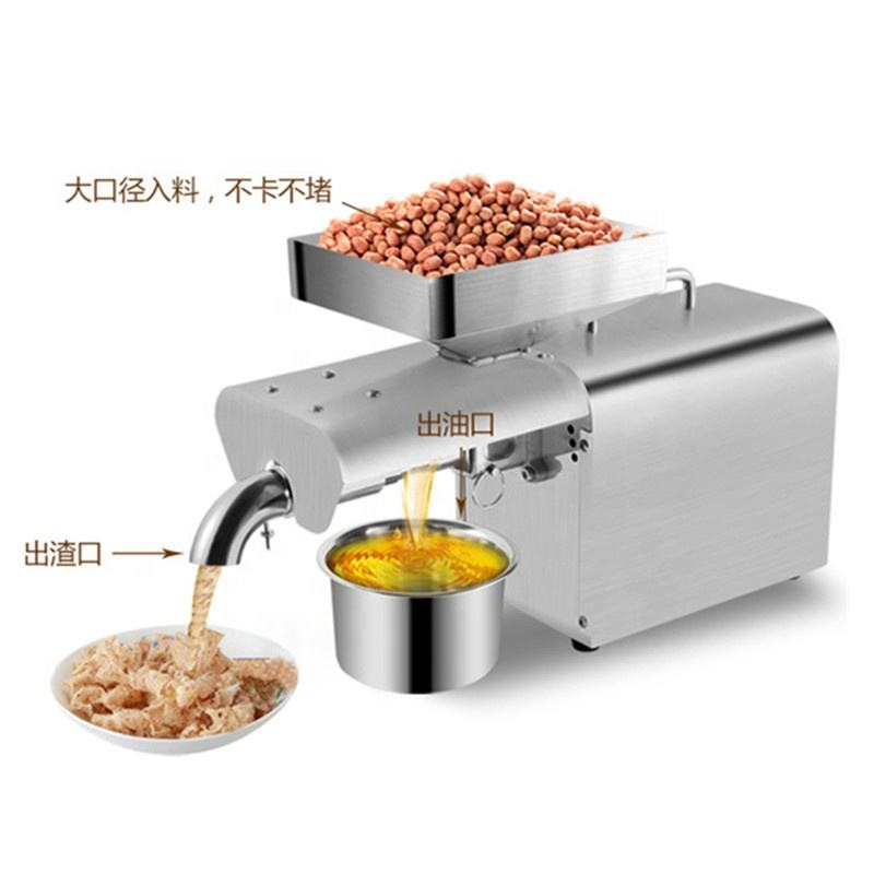 Automatic moringa seed oil extraction machine mini oil press for sale