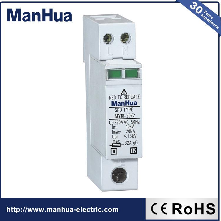 Venta al por mayor productos promocionales China dispositivo de protección contra sobretensiones / Surge Protector