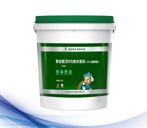 K11 waterproofing coating for bathroom and kitchen