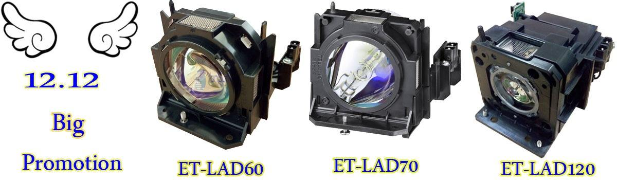 Replacement Lamp with Housing for PANASONIC DP2K-6E with Ushio Bulb Inside