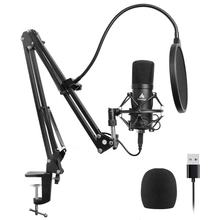 Condenser microphone studio recording kit with usb microphone