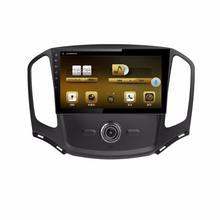 "10.1"" Quad Core Android 7.1 Car MP3 MP4 MP5 Player GPS Double Din Digital TV Bluetooth WIFI For SGMW Baojun 730"