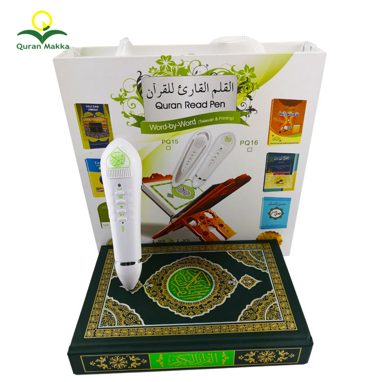 Factory OEM Digital Quran Read Pen PQ16 Quran Talking Reading Gift For Adults Kids Learning Quran