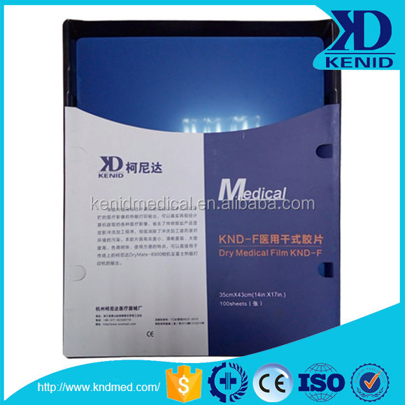 Fujifilm mammography film Kenid Xray film for FUJI medical printer