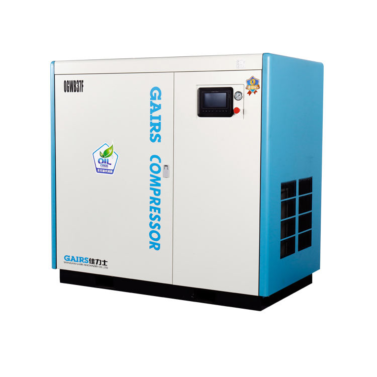 Original Brand manufacturer 37 kw 50 hp no oil mute rotary screw air compressor for food processing and medicine