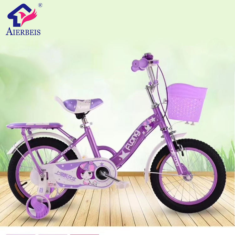 "best MODEL 12"" Alloy Balance Bike Walk Bike / Run Bike Aierbeisi"