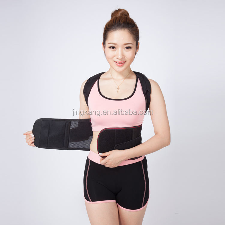 orthopedic Back brace posture support Back-pain strap for poor posture correcting